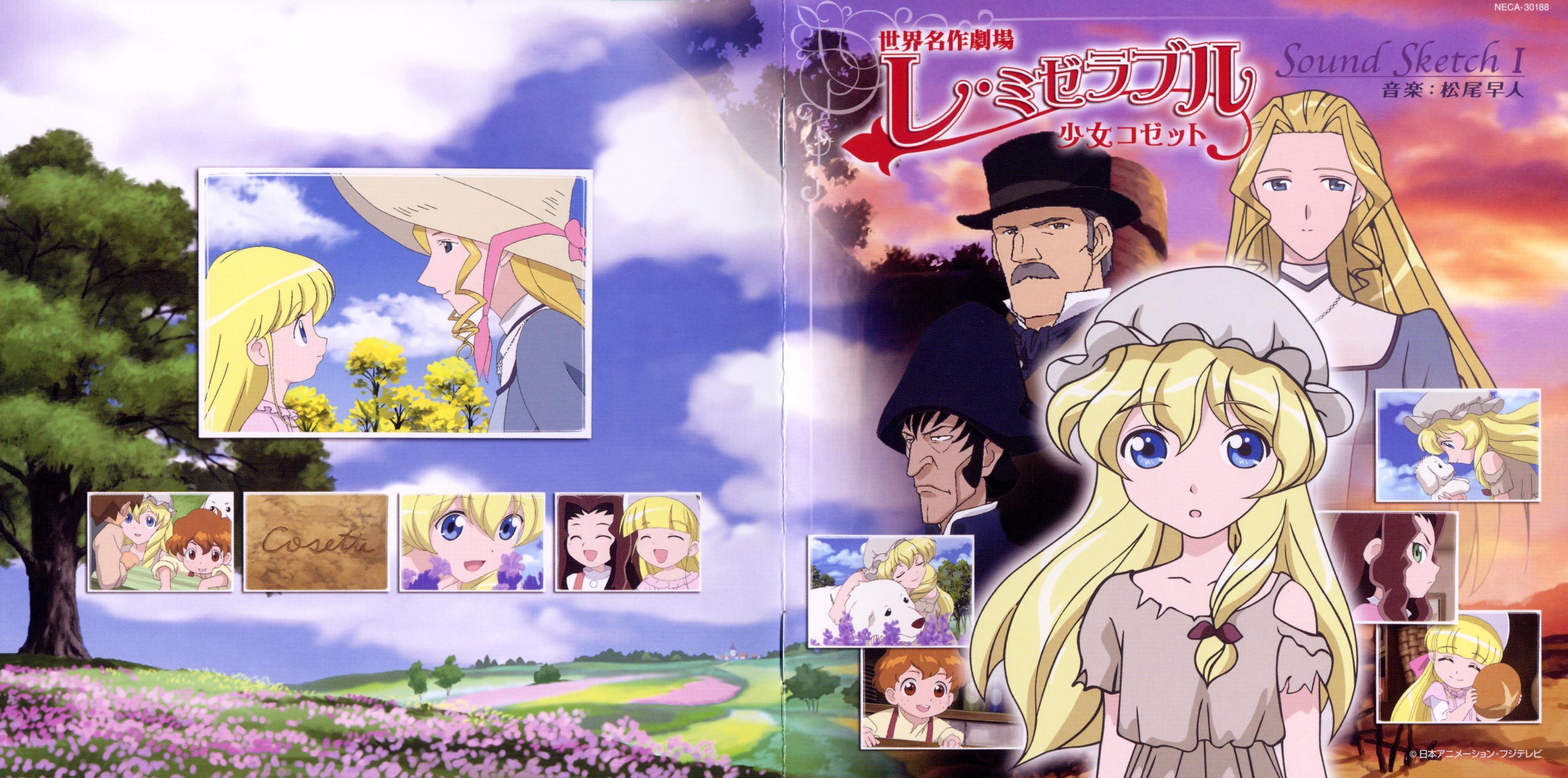 Shoujo Cosette Fantine Miserables Shoujo Cosette