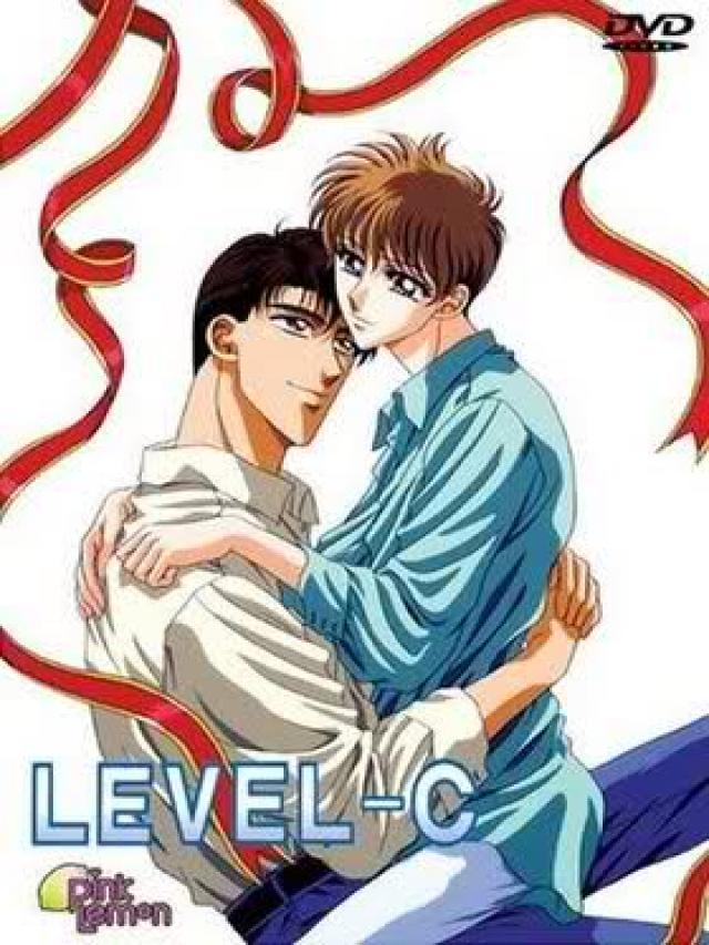 Level C Image #1105881 - Zeroc...