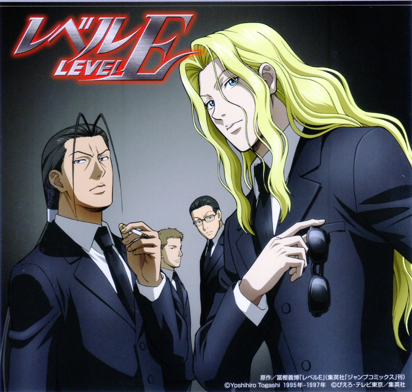 Level E Anime Characters : Level e zerochan anime image board