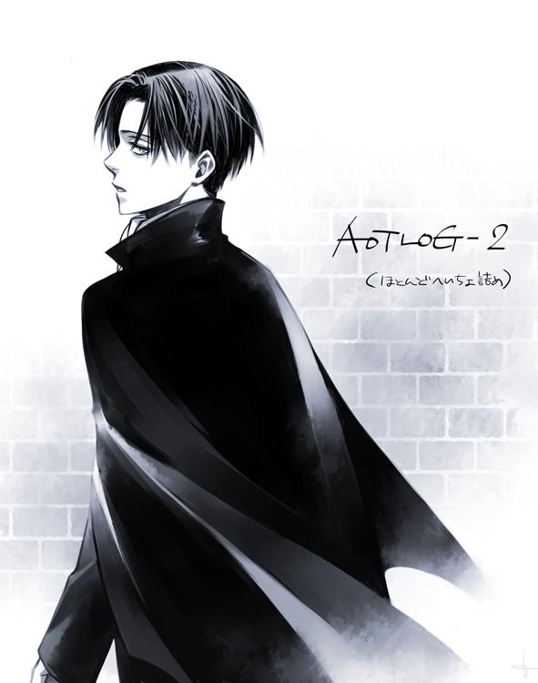 Tags: Anime, Pixiv Id 732682, Attack on Titan, Levi Ackerman, Brick Wall, Fanart From Pixiv, Pixiv, Fanart