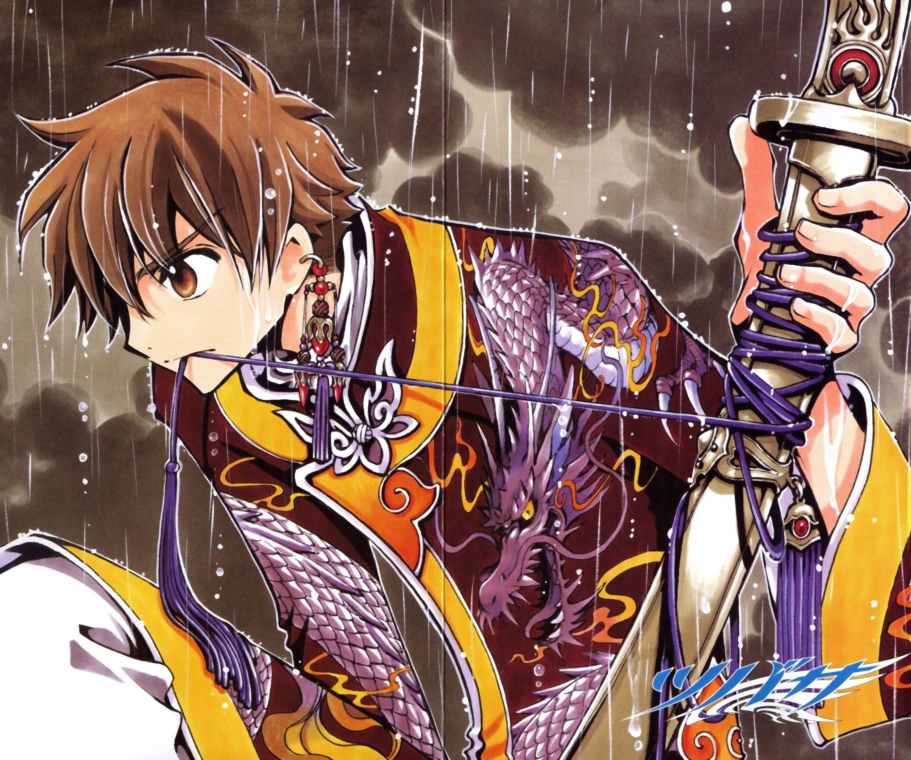 Tsubasa Reservoir Chronicle I Will Save You: Li Syaoran (TRC)/#579116