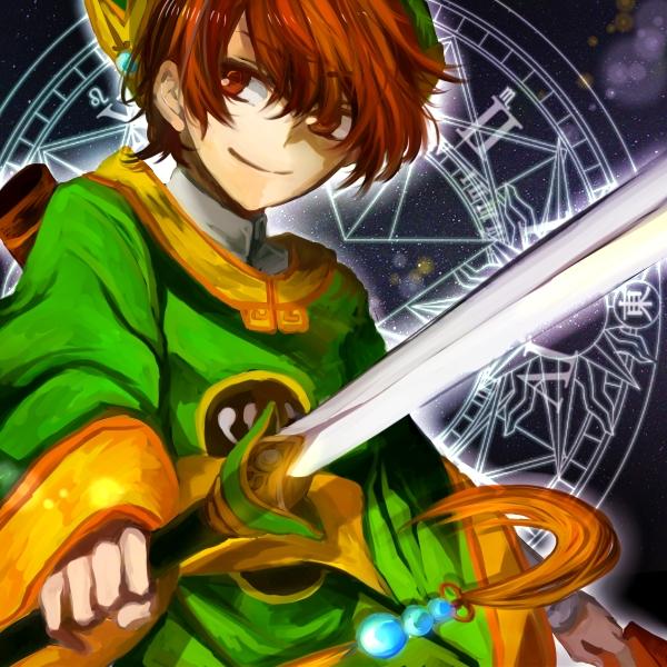 Tags: Anime, Mukaiyama, Cardcaptor Sakura, Li Syaoran, Fanart, PNG Conversion