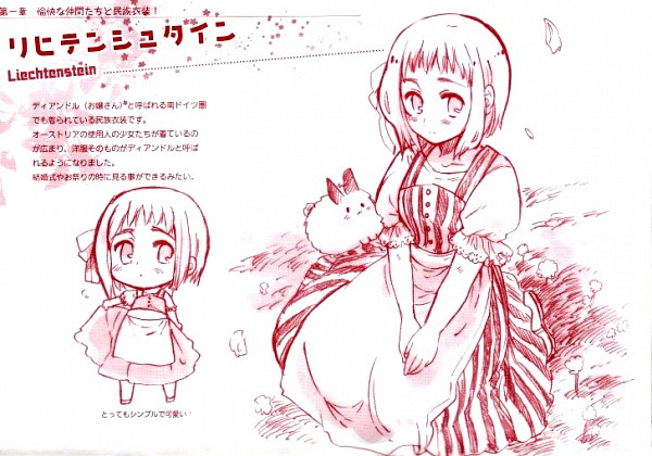 Tags: Anime, Himaruya Hidekaz, Axis Powers: Hetalia, Liechtenstein, Rabbit, Germanic Countries