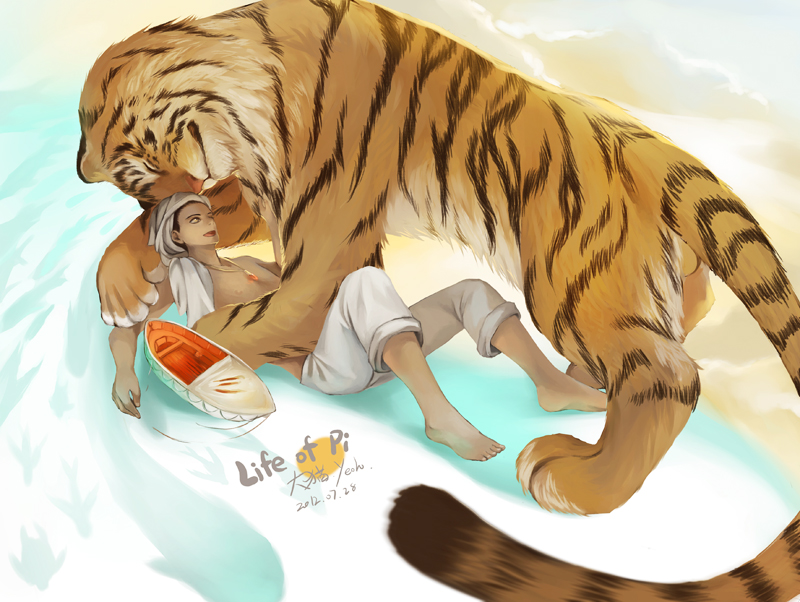 Life of pi zerochan anime image board for Life of pi characterization