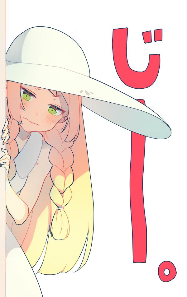 Lillie (Pokémon) (Pokémon Sun & Moon)  Mobile Wallpaper