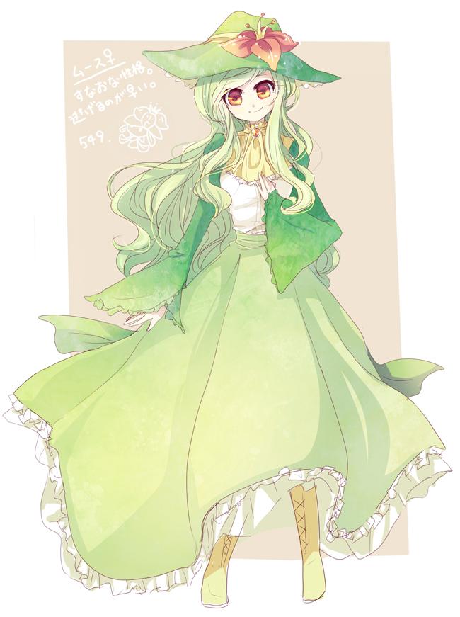 Lilligant - Pokémon - Zerochan Anime Image Board