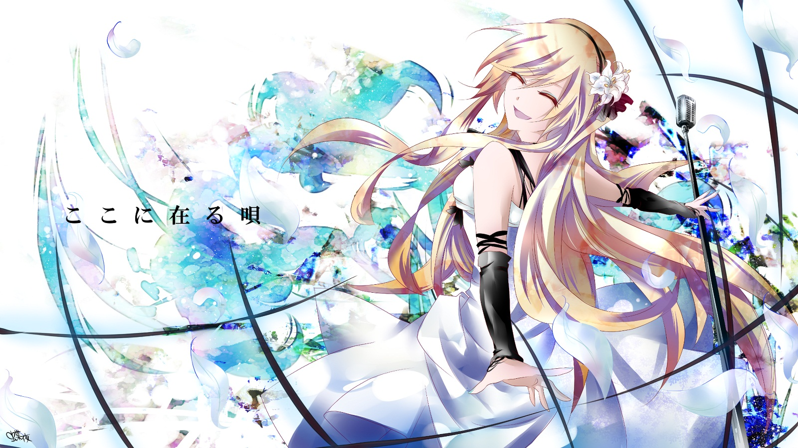 lily vocaloid wallpaper - photo #6