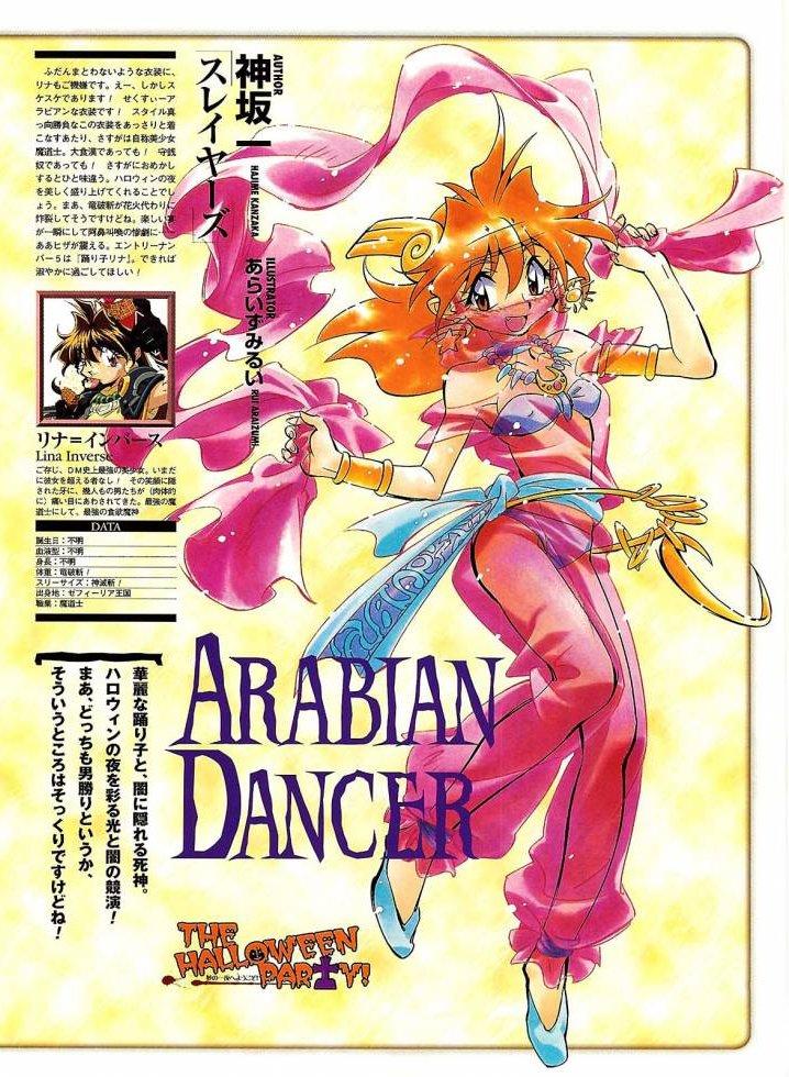 Tags: Anime, Slayers, Lina Inverse, Arabian Clothes, Arabian Dancer