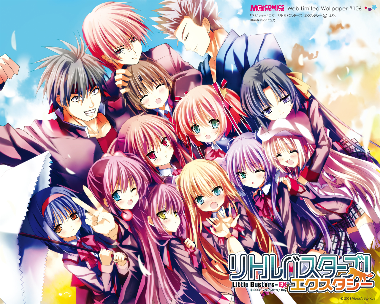 Download anime little busters
