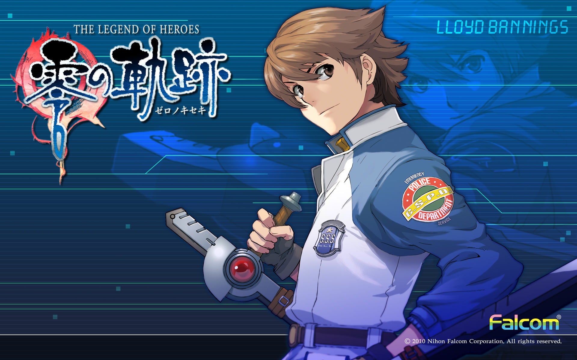 Ao no kiseki pc download