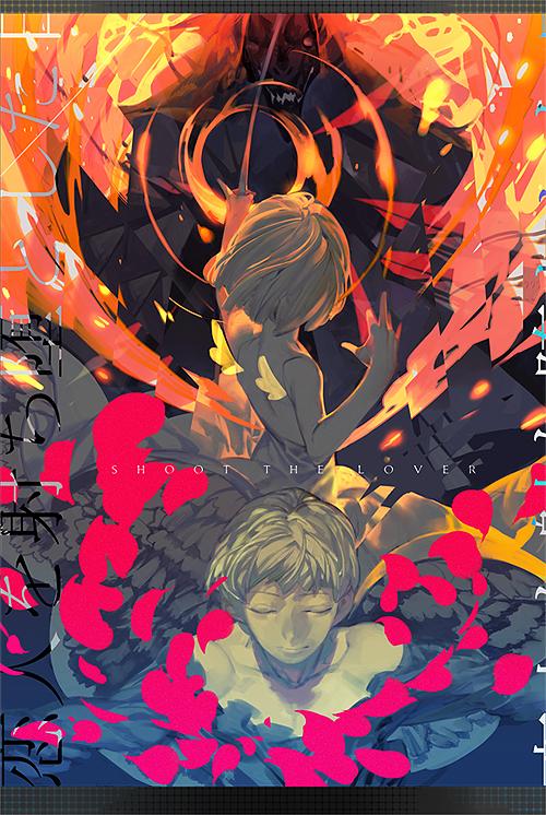 Tags: Anime, shishio*, Eien no Shounen, Lost-ko, Lost (Sound Horizon), Mobile Wallpaper, Pixiv, Sound Horizon