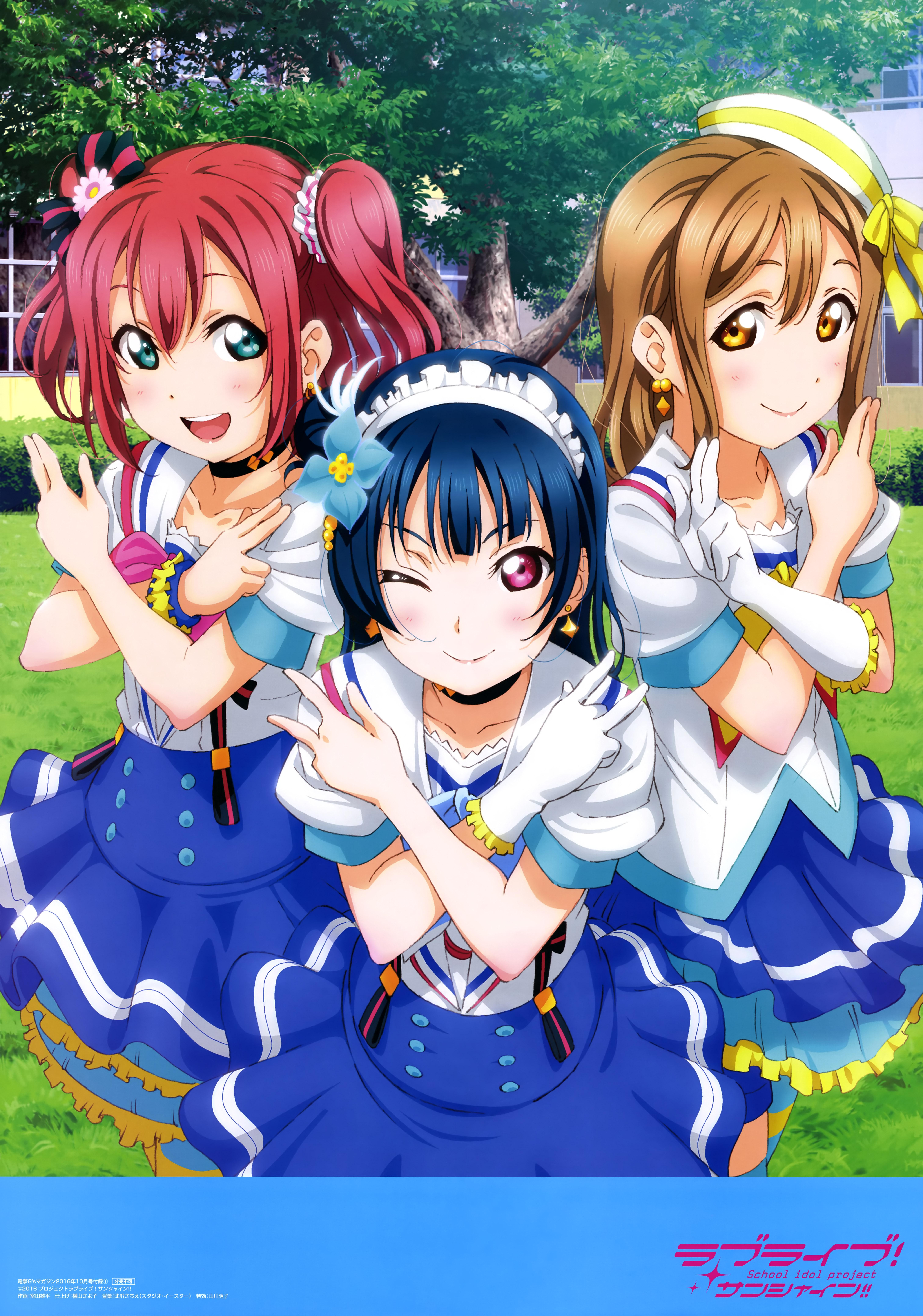 Love Live! Sunshine!! Mobile Wallpaper #2040321 - Zerochan