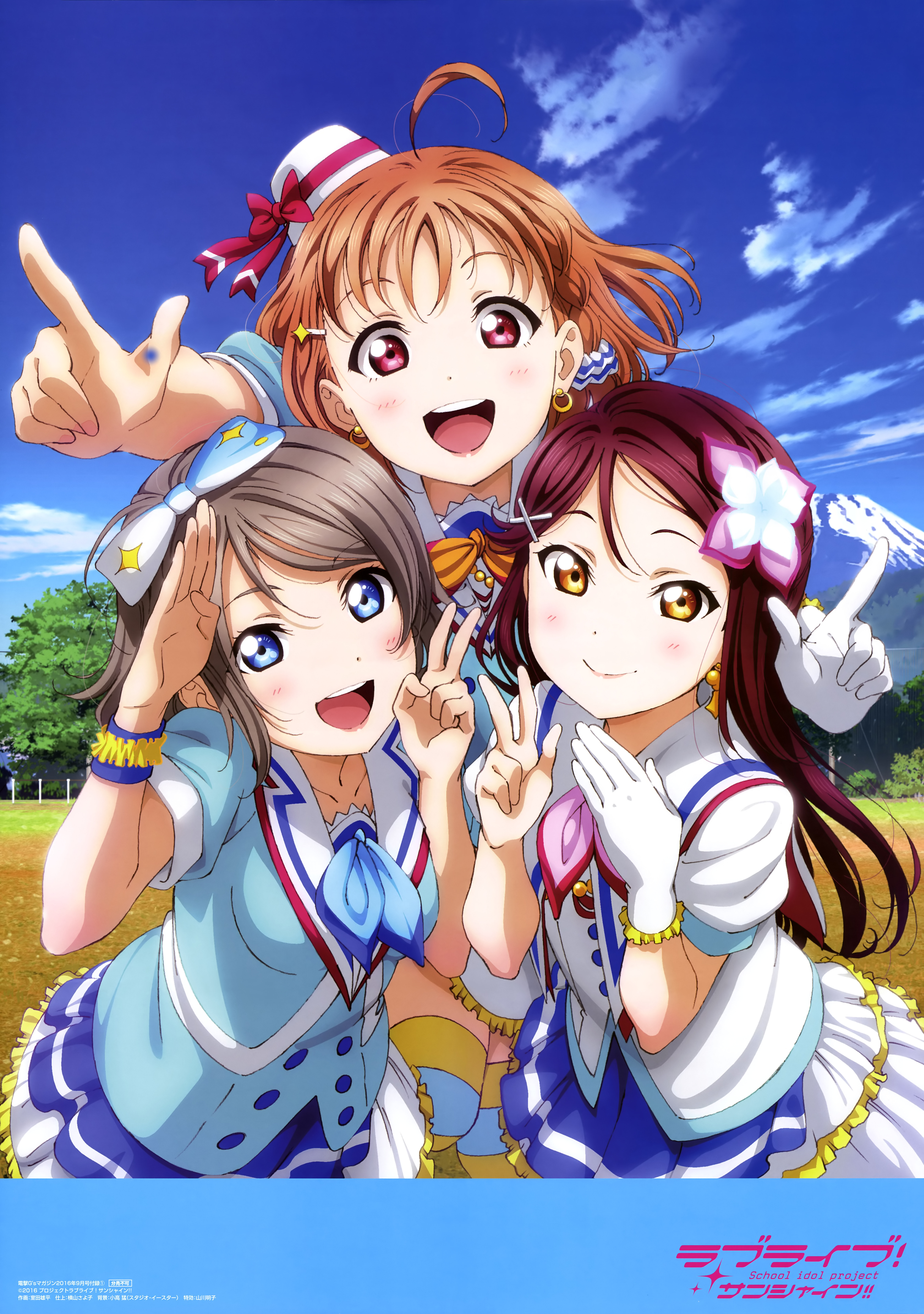 Love Live Wallpaper Zerochan : Love Live! Sunshine!! Mobile Wallpaper #2029103 - Zerochan ...