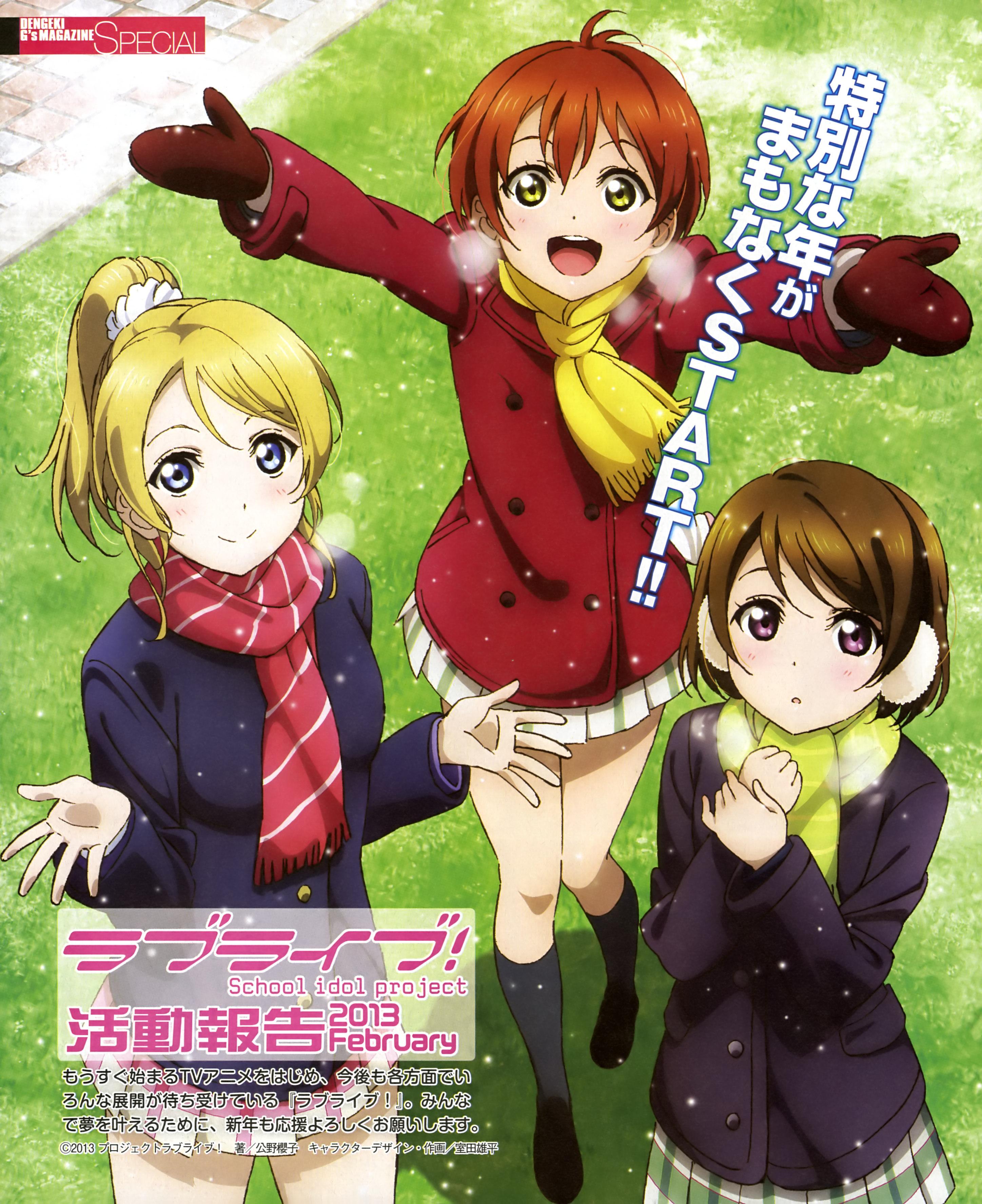 Love Live Image 1493108 Zerochan Anime Image Board