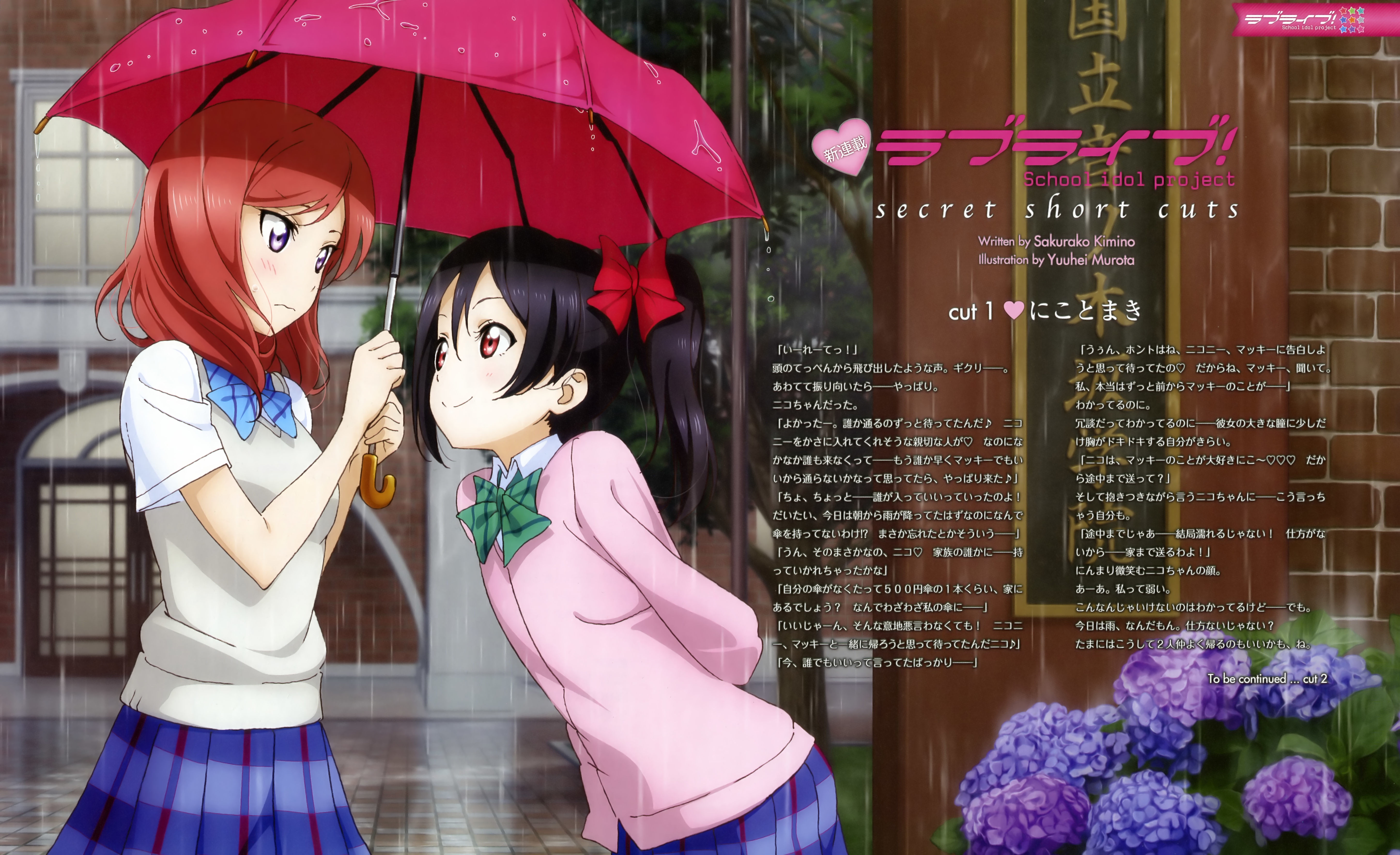 Love Live Wallpaper Zerochan Anime Image Board