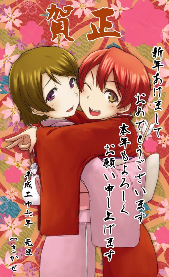 Tags: Anime, Tsukikase, Love Live!, Koizumi Hanayo, Hoshizora Rin, Happy 2014