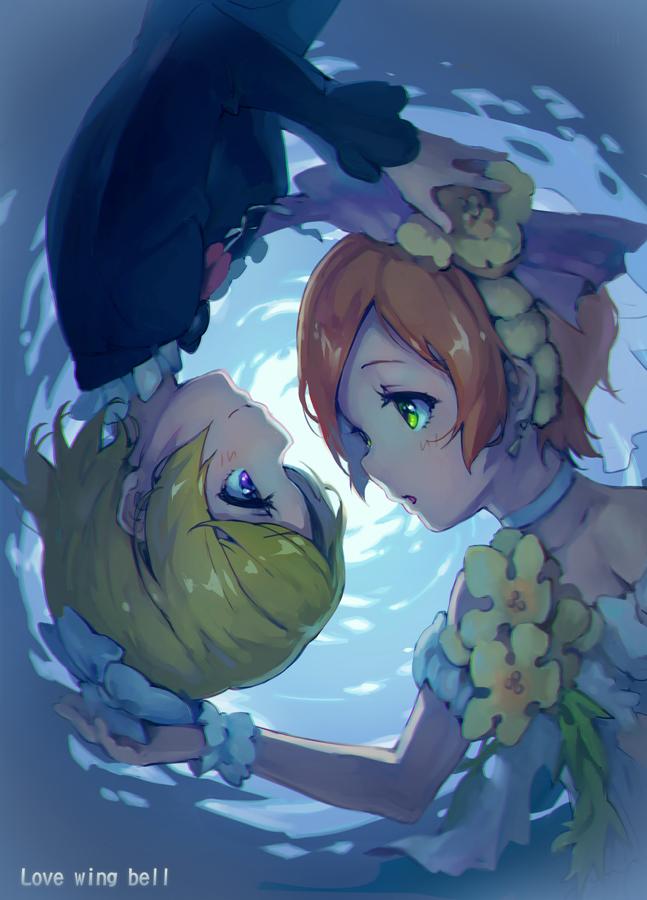 Wedding, Wedding Dress | page 28 - Zerochan Anime Image Board