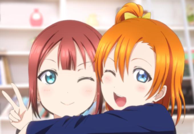 Tags: Anime, Pixiv Id 9989631, Love Live!, Kousaka Honoka, Kousaka Yukiho, PNG Conversion