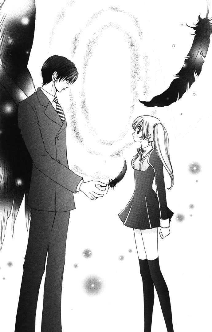 Влюбленный монстр картинки по аниме
