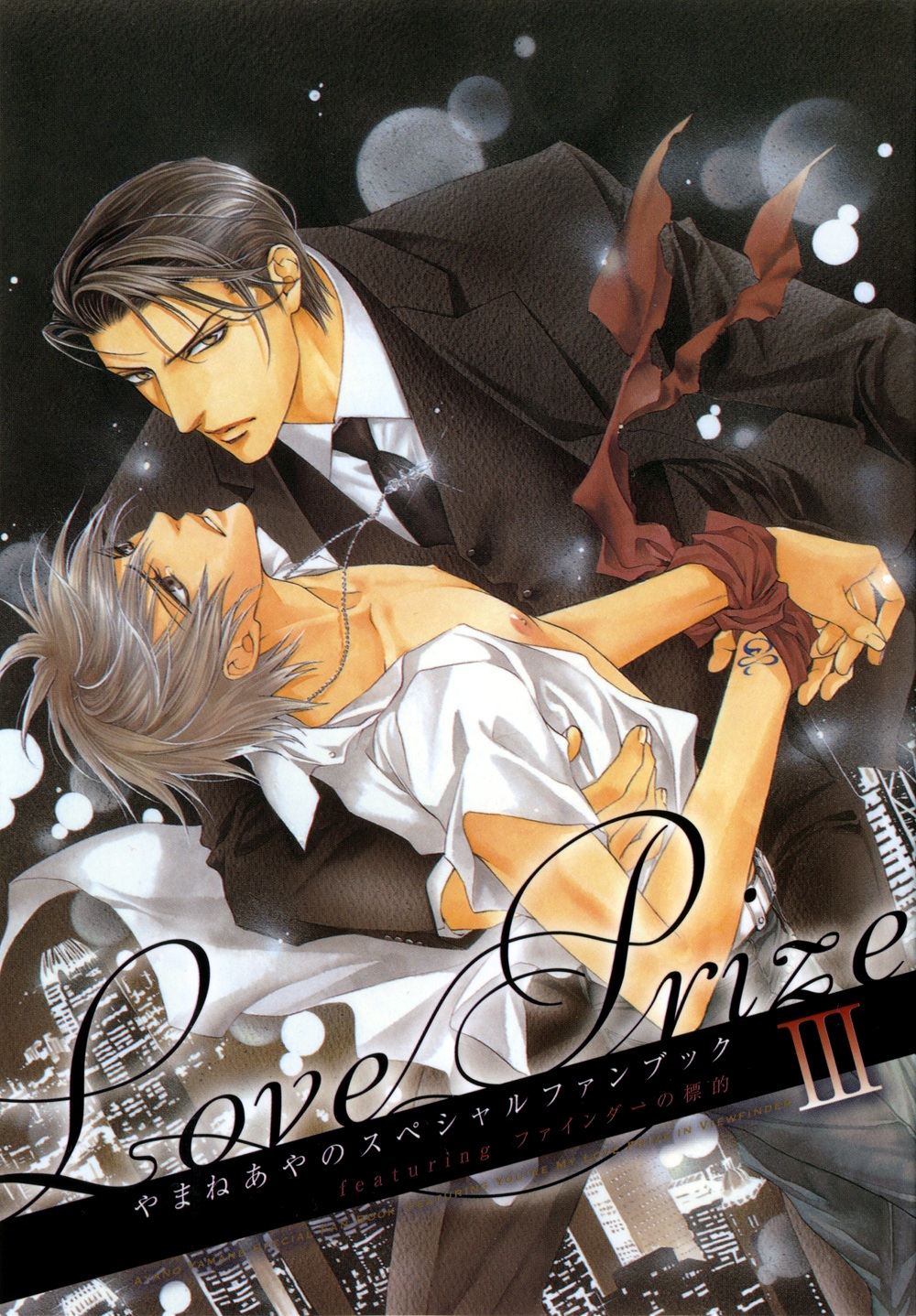 Pin on hot guys anime and manga 1