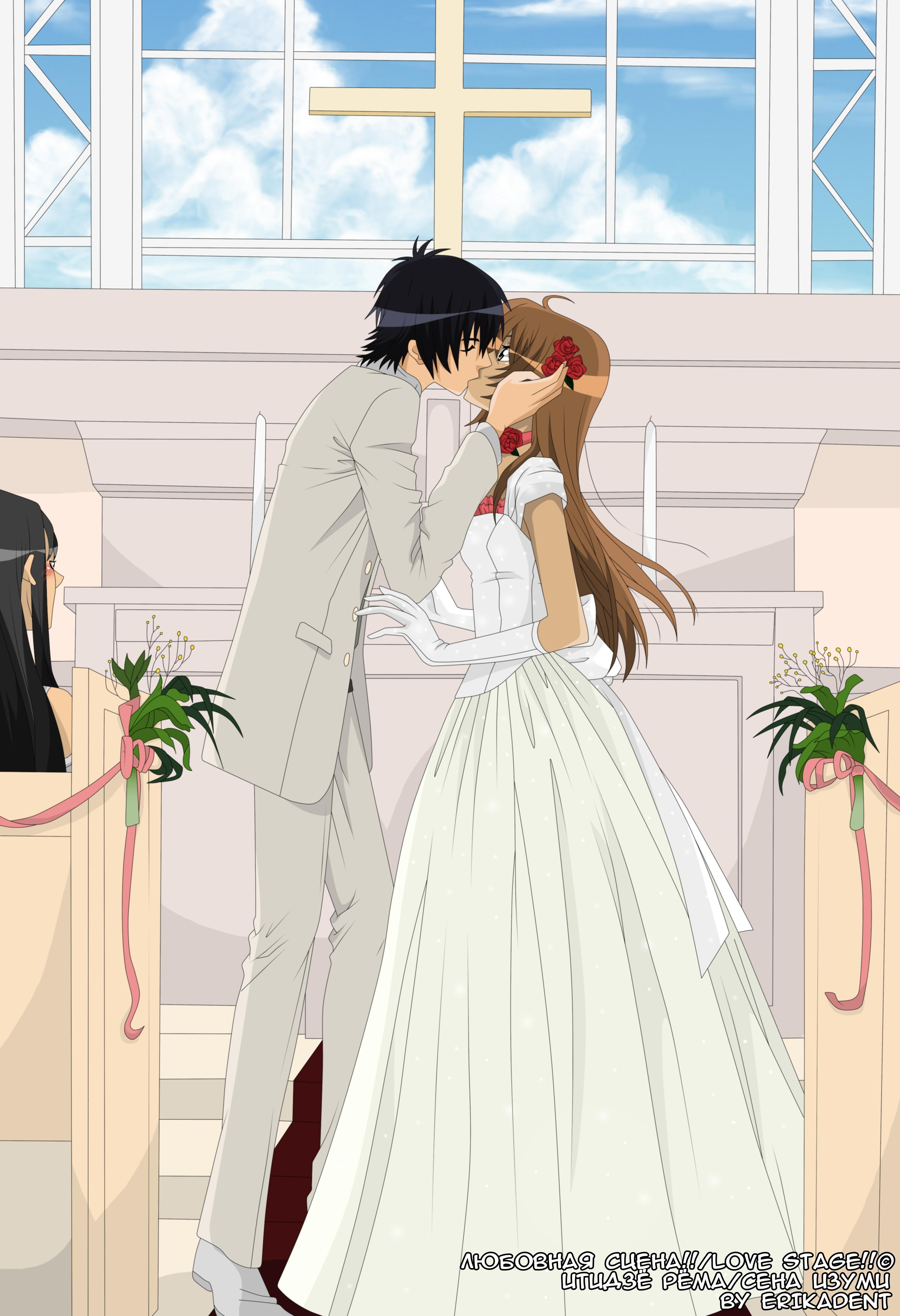 photo: Pictures Bride Pictures Anime Girl