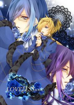 Loveless×××