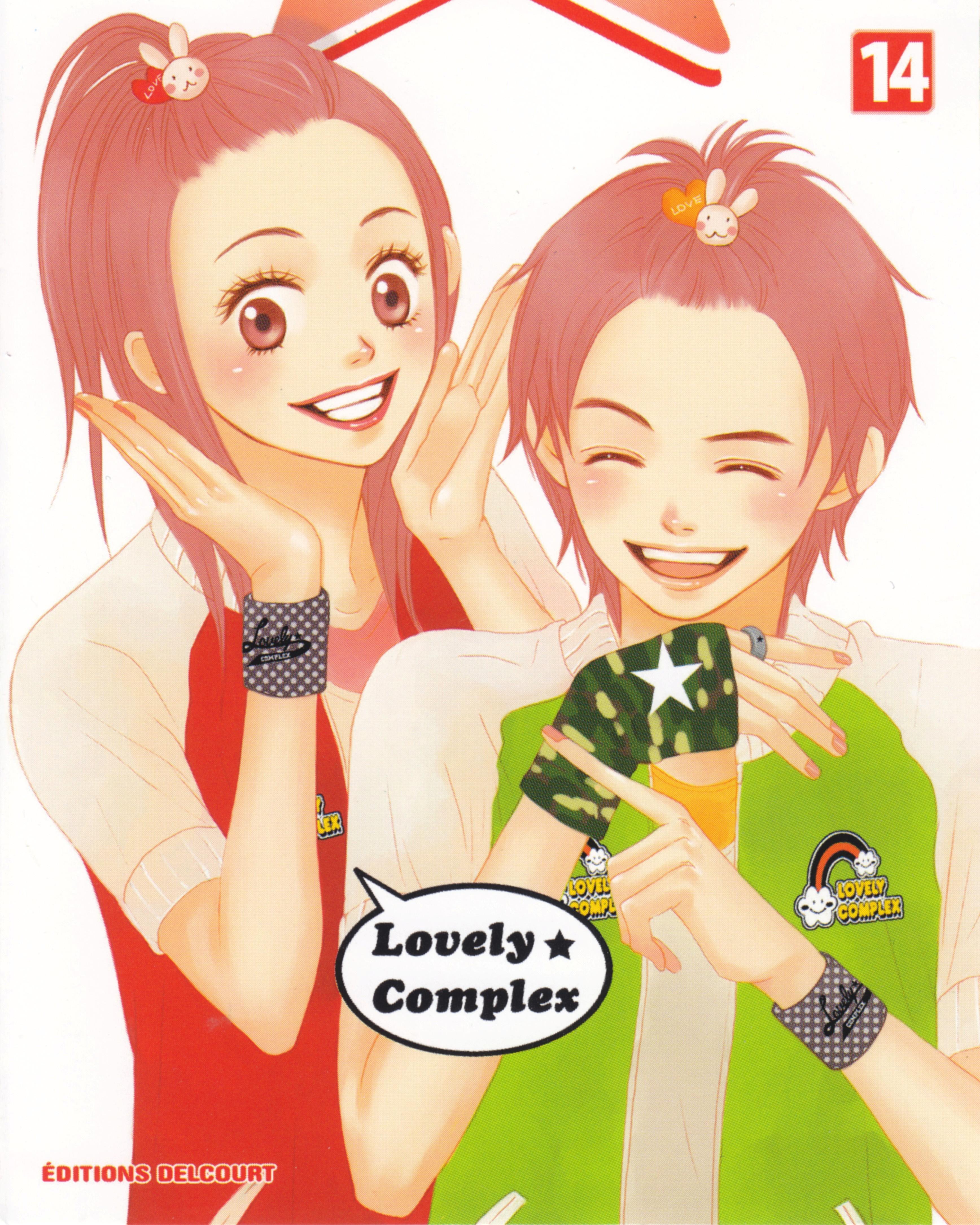 Lovely Complex/#638958 - Zerochan - 2611.1KB