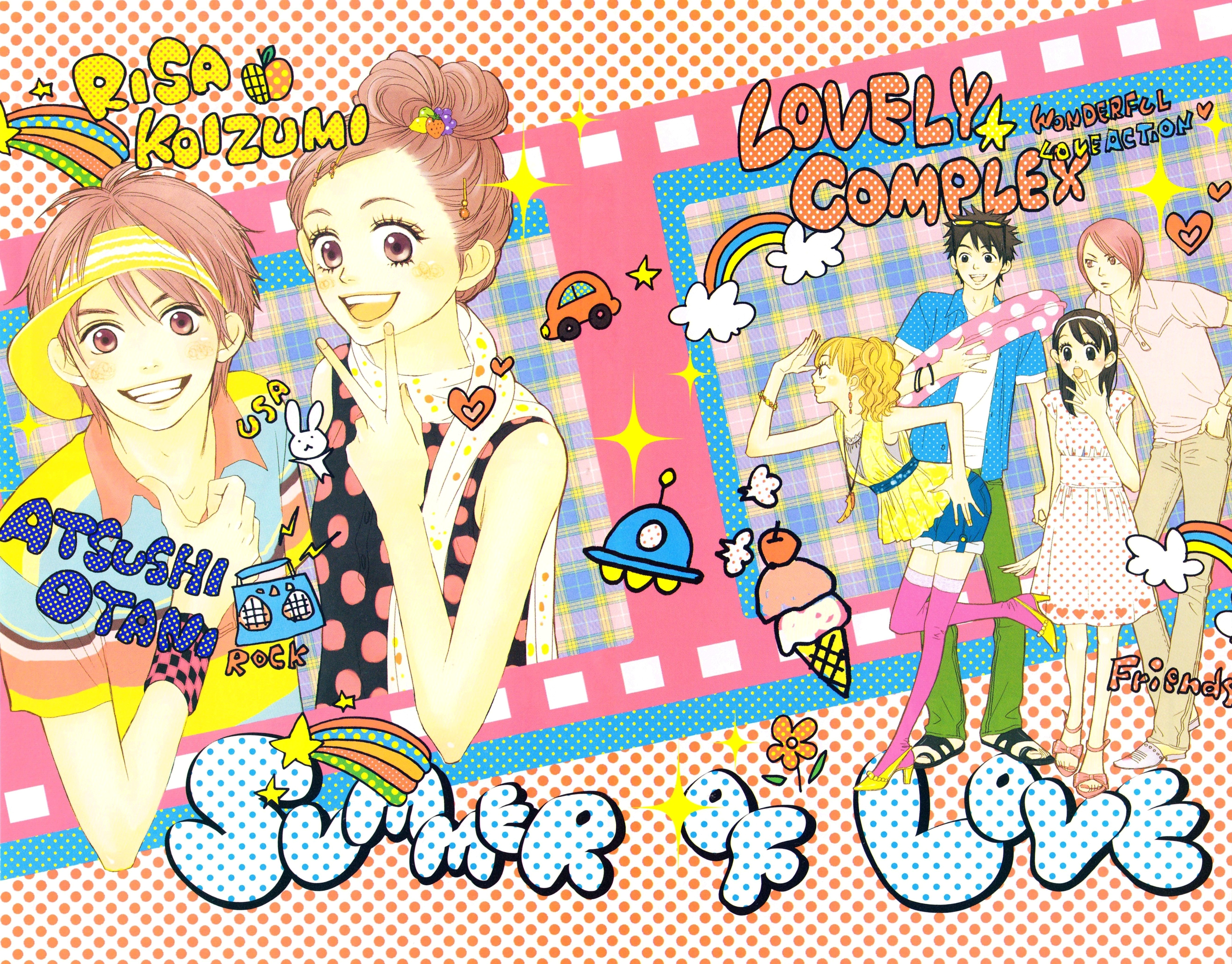 [Imagen: Lovely.Complex.full.85909.jpg]