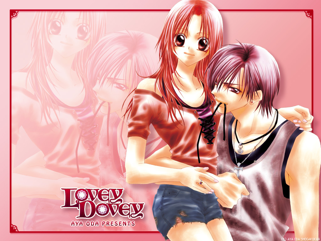 lovey dovey how to say in jp