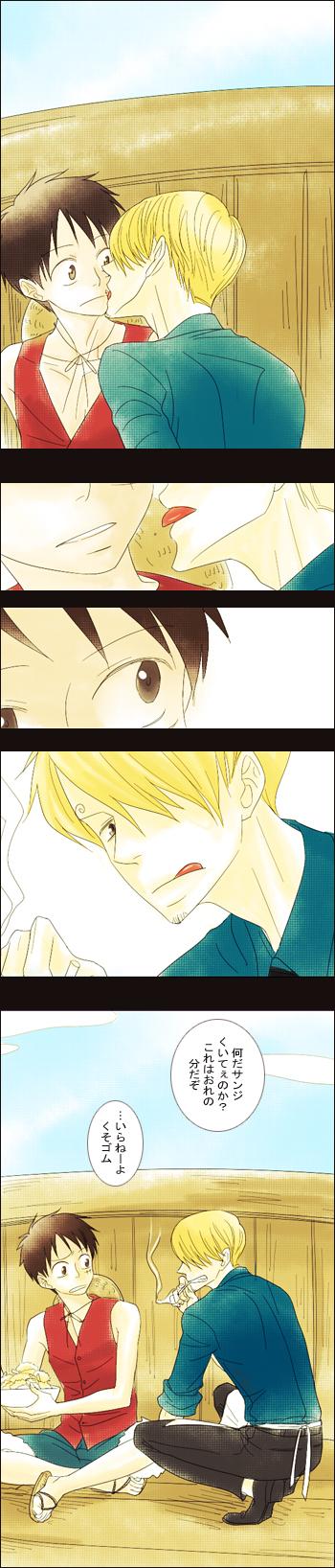 Tags: Anime, ONE PIECE, Monkey D. Luffy, Sanji, Artist Request, LuSan, Straw Hat Pirates