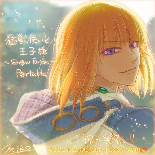 Tags: Anime, miko (Artist), IDEA FACTORY, Moujuutsukai to Oujisama, Lucia (Moujuutsukai to Oujisama)