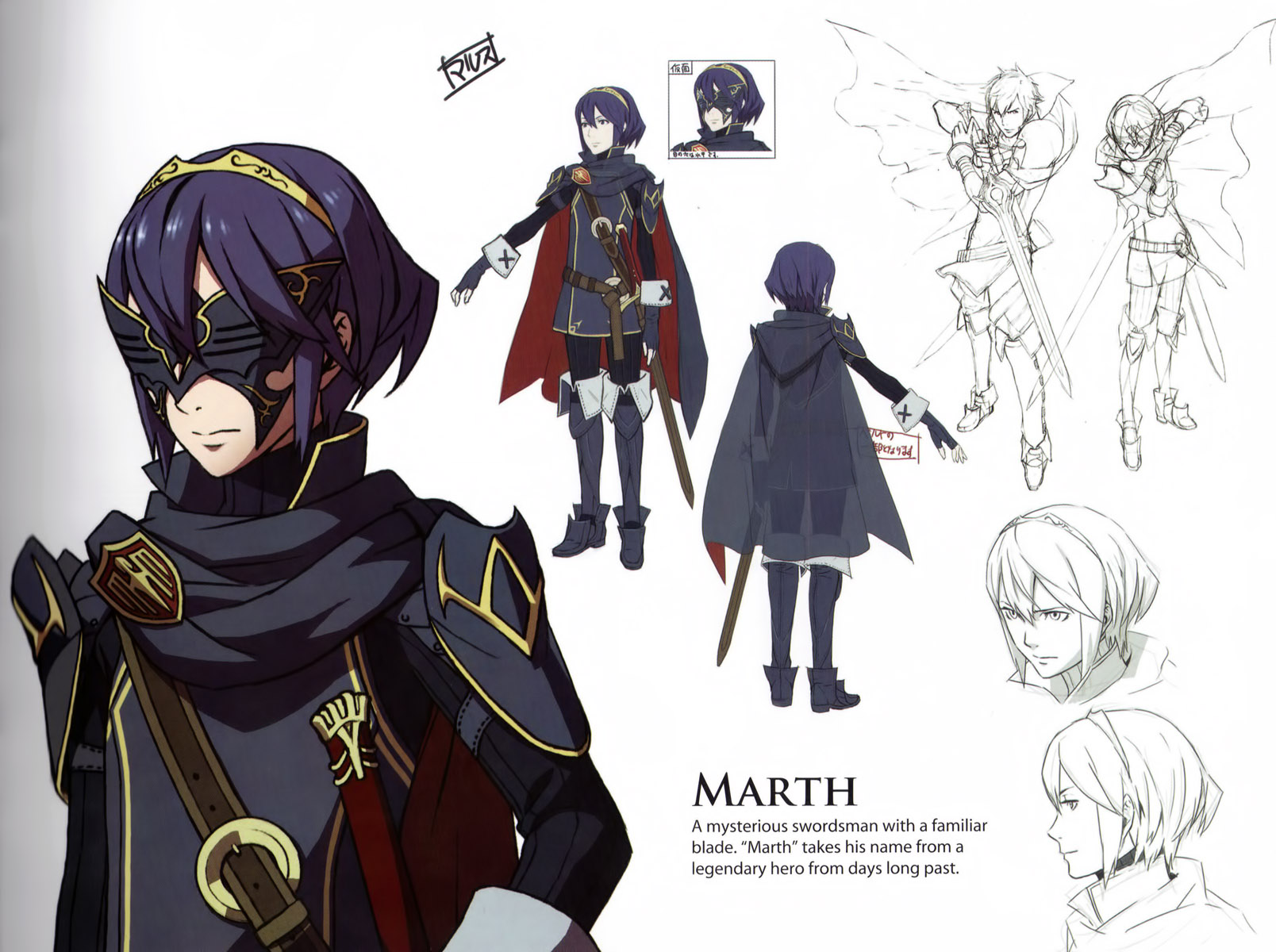 lucina and marth relationship