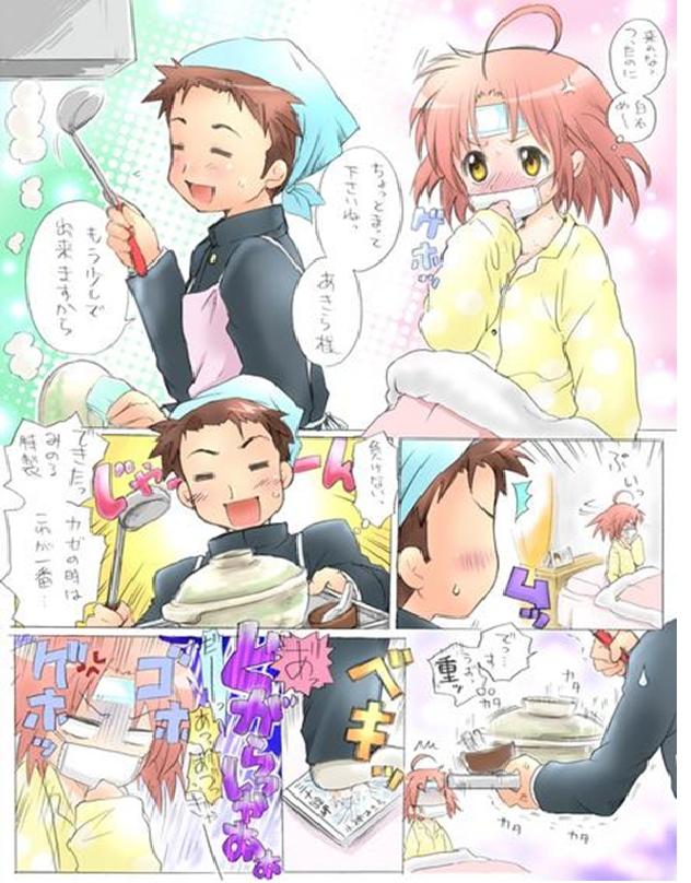 funny anime wallpaper