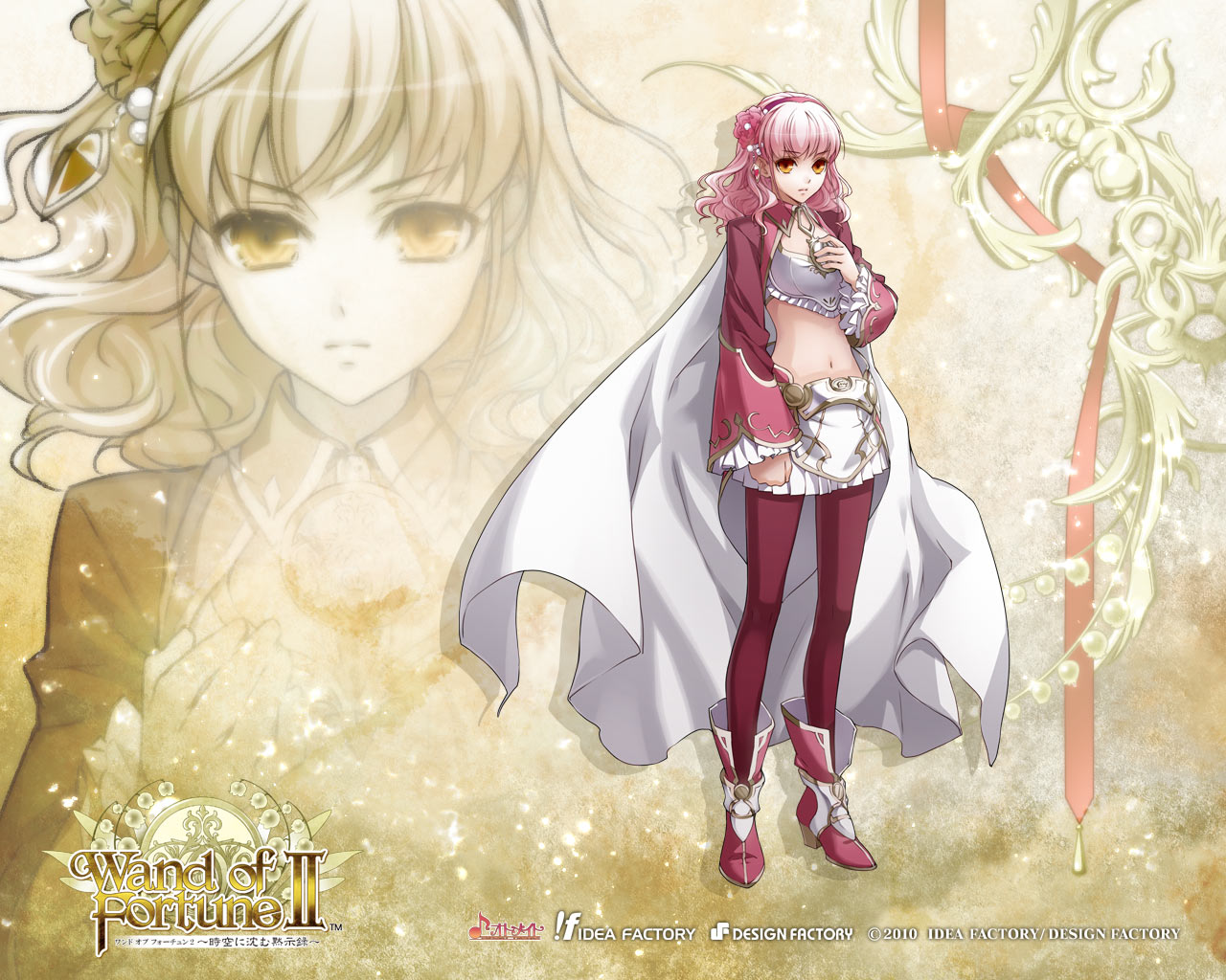 Lulu (Wand of Fortune), Wallpaper - Zerochan Anime Image Board