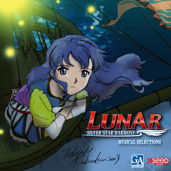 Tags: Anime, Lunar Silver Star Story, Luna Noa, CD (Source)