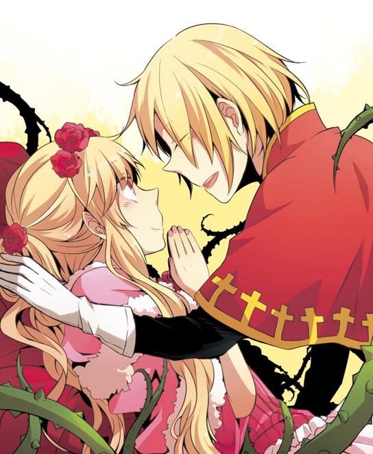 Sleeping Beauty | page 6 of 12 - Zerochan Anime Image Board