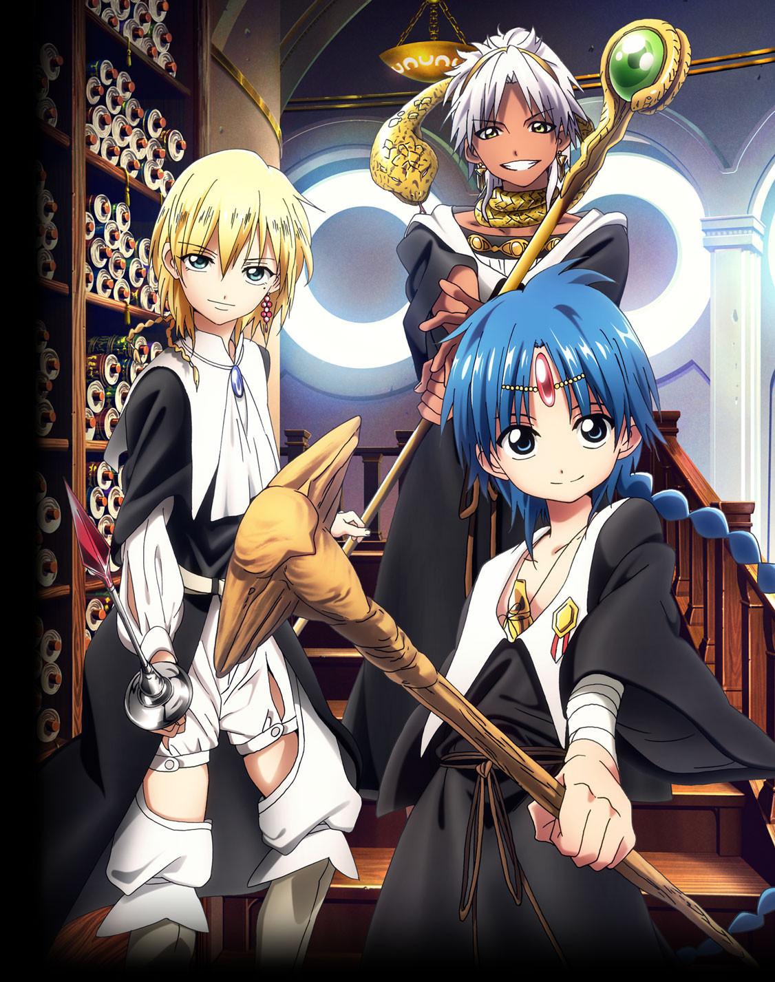 MAGI: The Labyrinth of Magic The Labyrinth Of Magic Magi (Ohtaka Shinobu)  #1547570