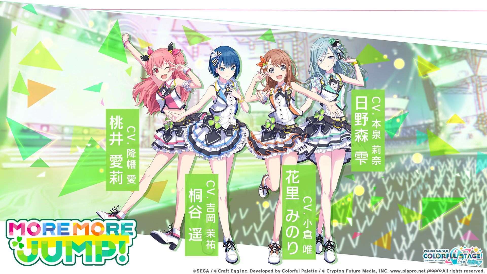 More More Jump Project Sekai Colorful Stage Feat Hatsune