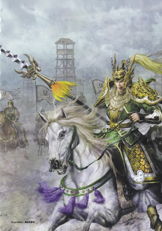 Tags: Anime, Dynasty Warriors, Ma Chao, Horseback Riding