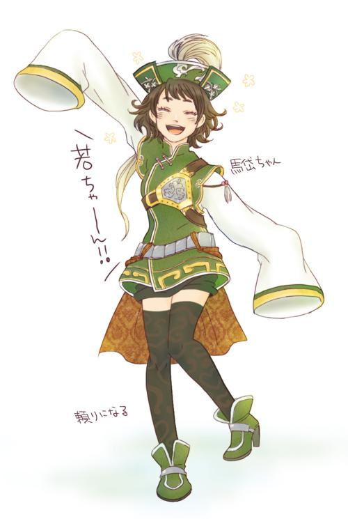 Tags: Anime, Dynasty Warriors, Ma Dai, White Underwear, Pixiv, Fanart From Pixiv, Fanart, Artist Request