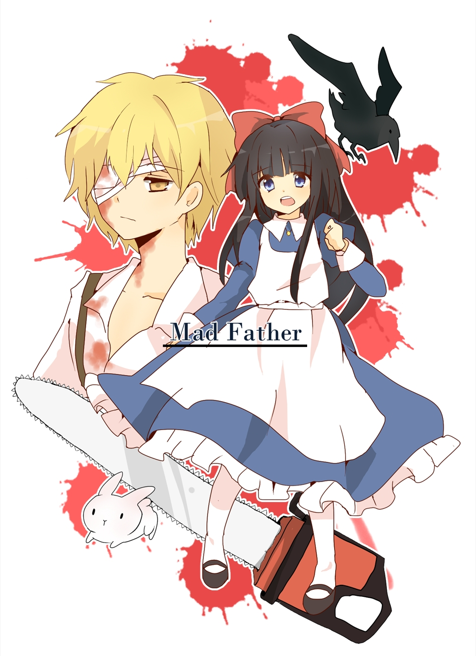 Entries by CaramelBread tagged Mad Father - Zerochan