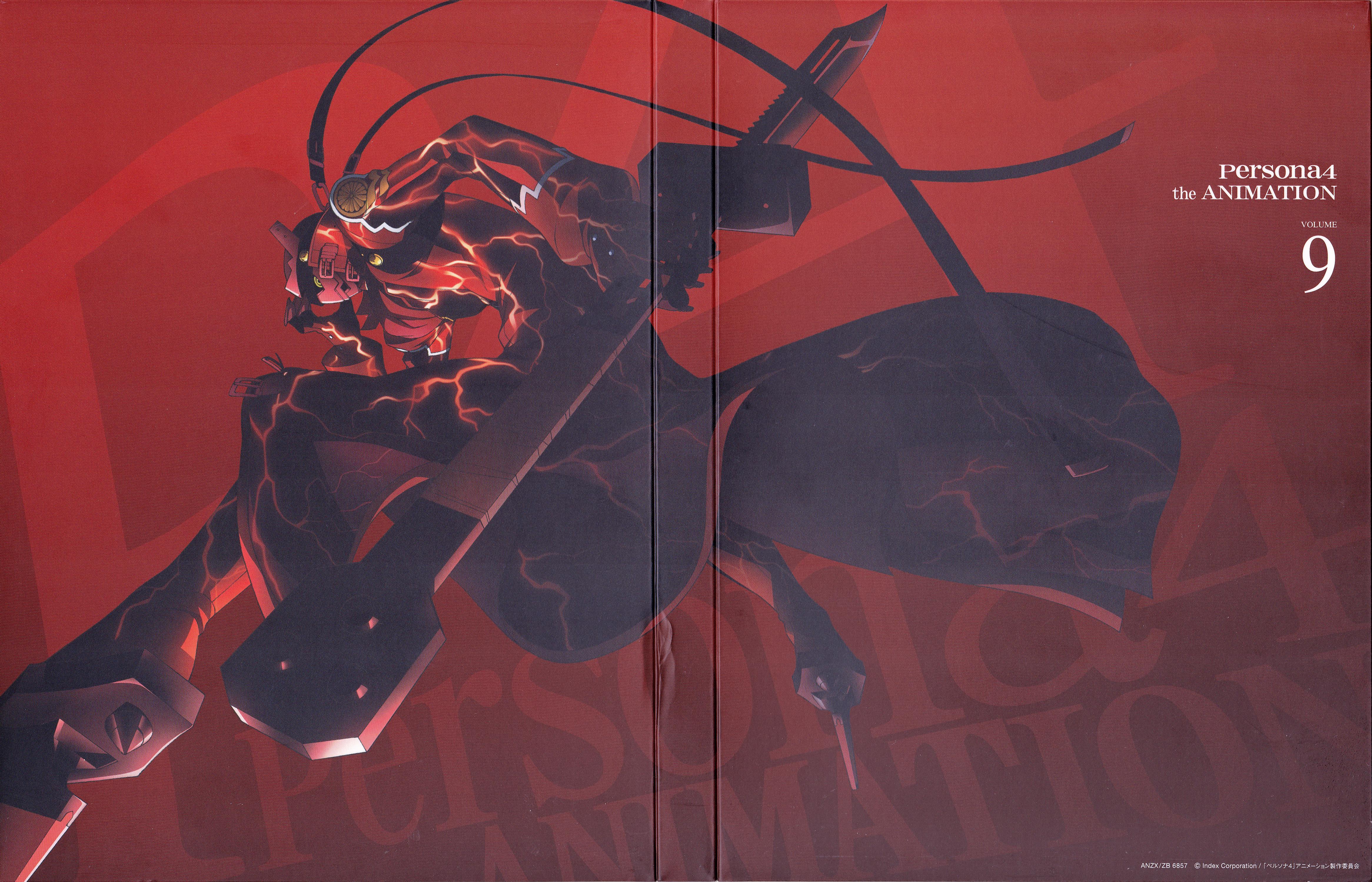 Persona 4 Izanagi Magatsu Magatsu Izanagi/#13062...