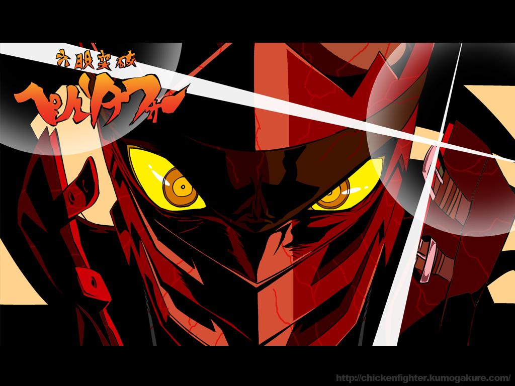 Persona 4 Izanagi Magatsu Magatsu Izanagi/#80692...