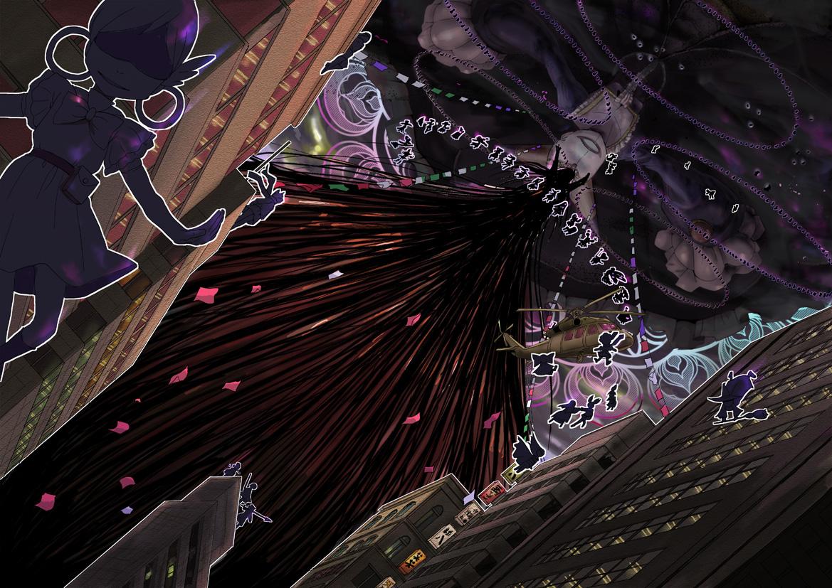 Kriemhild Gretchen Kaname Madoka Zerochan Anime Image Board