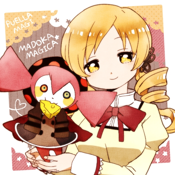 Pixiv Id 928691 Zerochan Anime Image Board
