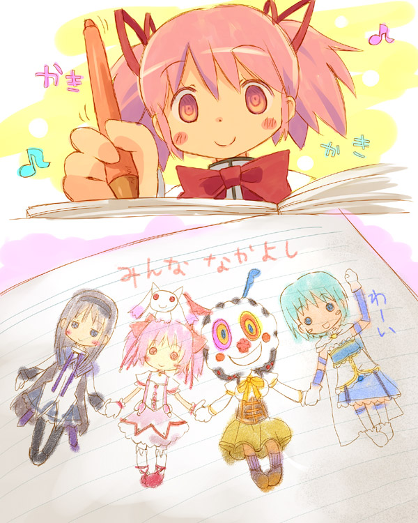 Tags: Anime, Nekokun, Mahou Shoujo Madoka☆Magica, Charlotte (Madoka Magica), Akemi Homura, Kyubee, Tomoe Mami, Miki Sayaka, Kaname Madoka