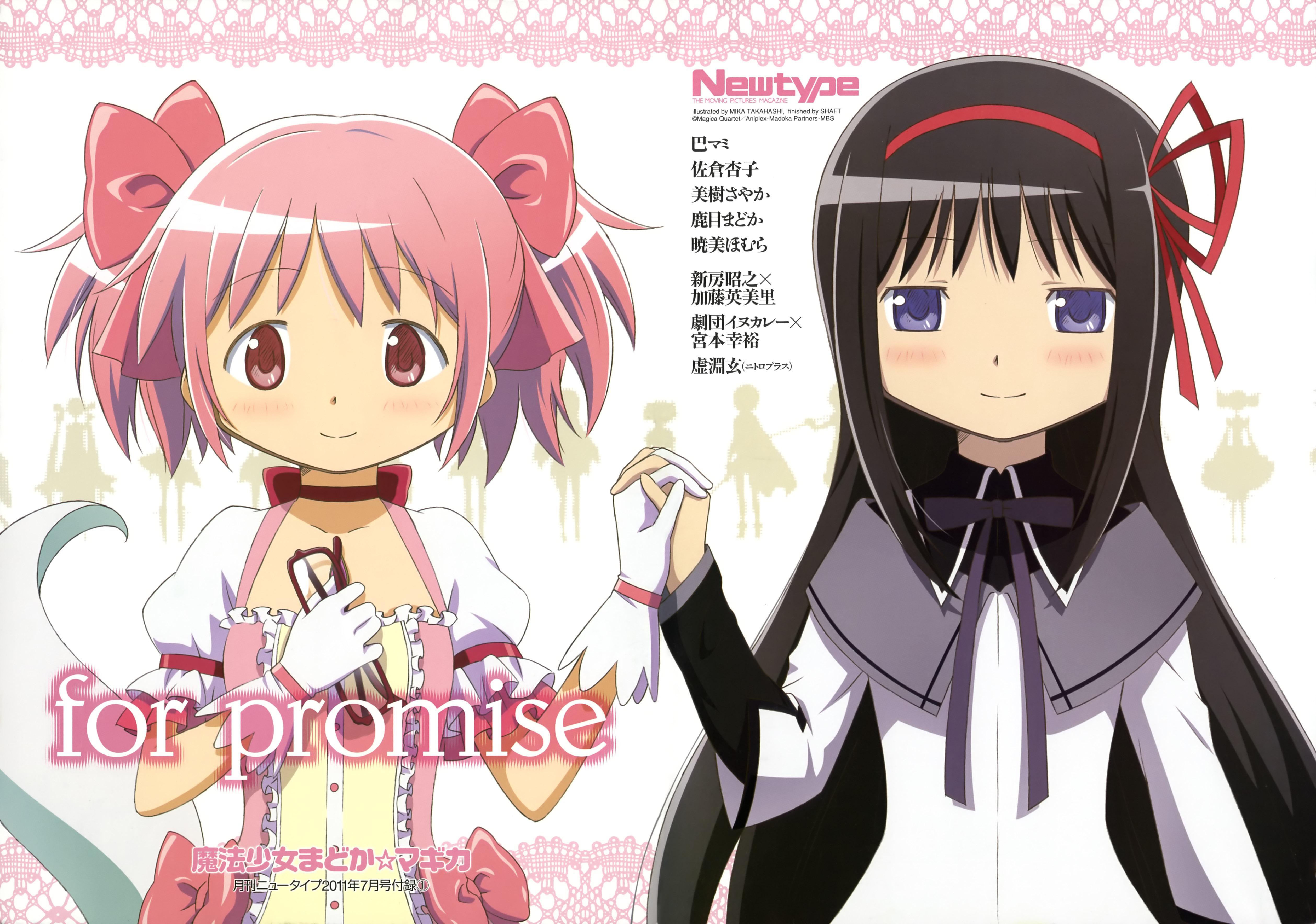 Mahou Shoujo Madoka Magica Magical Girl Madoka Magica Image Zerochan Anime Image Board