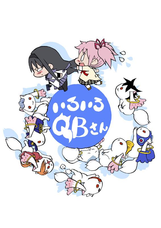 Tags: Anime, Pixiv Id 53498, Mahou Shoujo Madoka☆Magica, Kyubee, Kaname Madoka, Akemi Homura