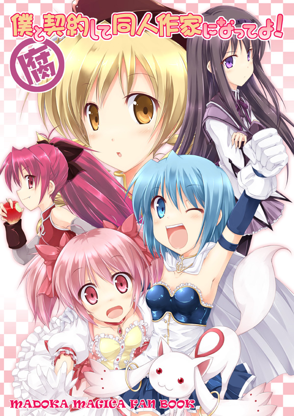 Tags: Anime, Fujimoto Akio, Mahou Shoujo Madoka☆Magica, Tomoe Mami, Miki Sayaka, Sakura Kyouko, Kaname Madoka, Akemi Homura, Kyubee