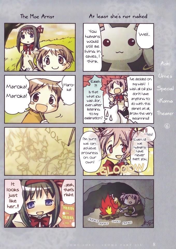 Tags: Anime, Aoki Ume, Shaft (Studio), Mahou Shoujo Madoka☆Magica, Kaname Tatsuya, Kyubee, Kaname Madoka, Akemi Homura, Cave, 4koma, Scan, Official Art, Mobile Wallpaper, Magical Girl Madoka Magica